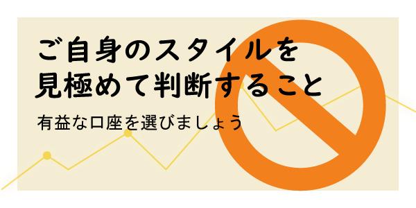 GemForexのスプレッドは業界再狭!?ドル円0.0pips~のまとめのアイキャッチ画像